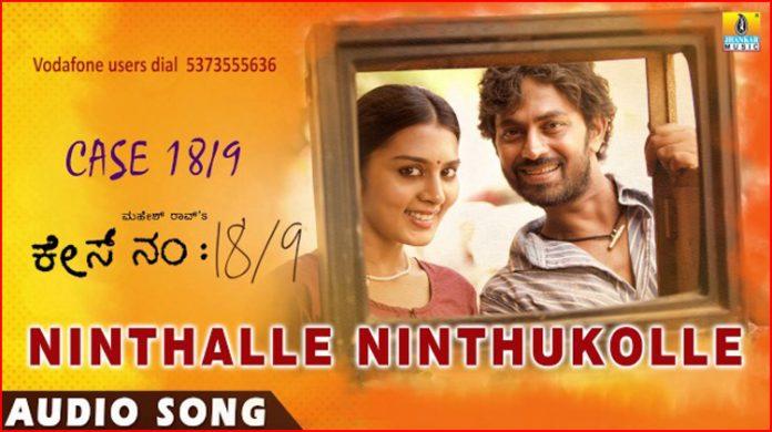 Ninthalle Ninthukolle Lyrics - Vijay Prakash