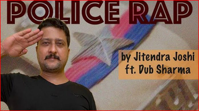 Police Rap Lyrics - Jitendra Joshi