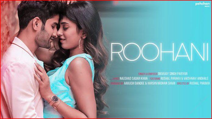 Roohani Lyrics - Digvijay Singh Pariyar