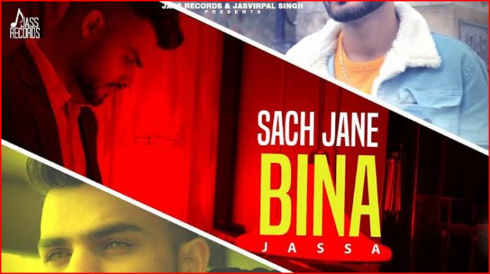 Sach Jane Bina Lyrics - Jassa