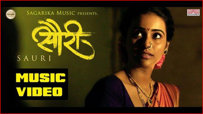 Sauri lyrics - Swapnil Bandodkar