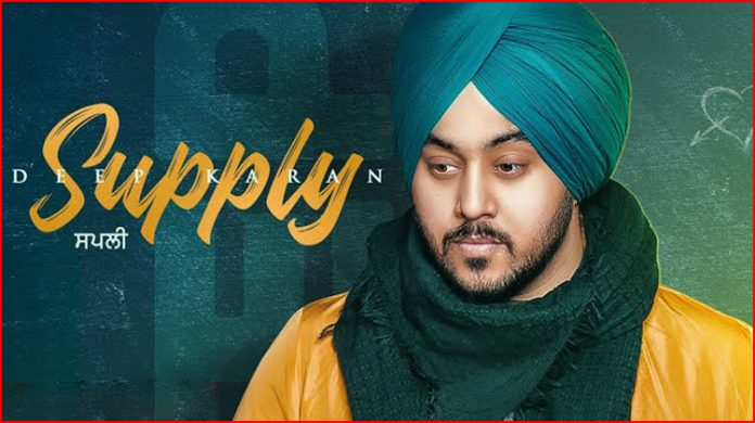 Supply Lyrics - Deep Karan