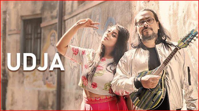 Udja Lyrics - Anushree Gupta
