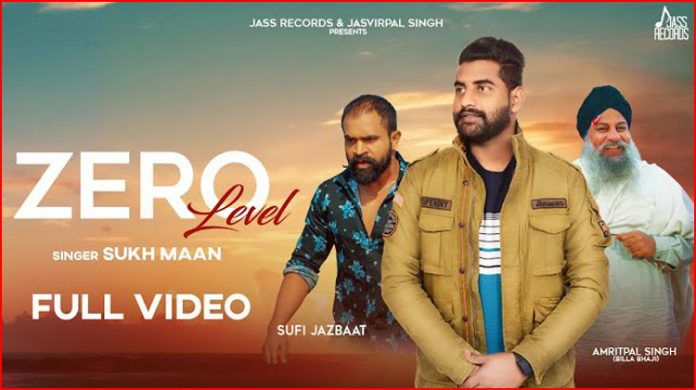 Zero Level Lyrics - Sukh Maan