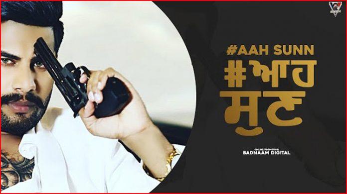Aah Sunn Lyrics - Singga