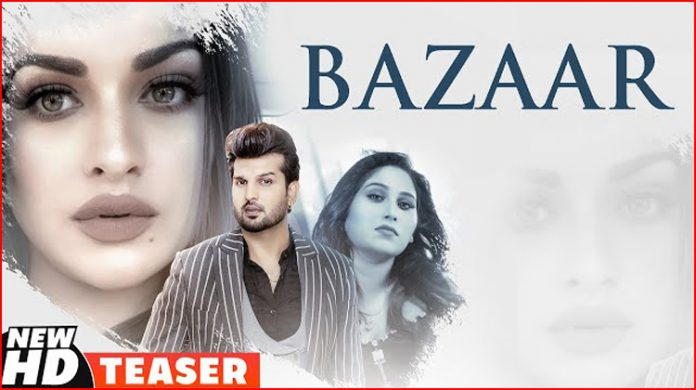 Bazaar Lyrics - Afsana Khan
