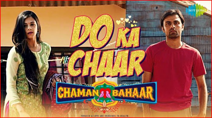 Do Ka Chaar Lyrics - Sonu Nigam