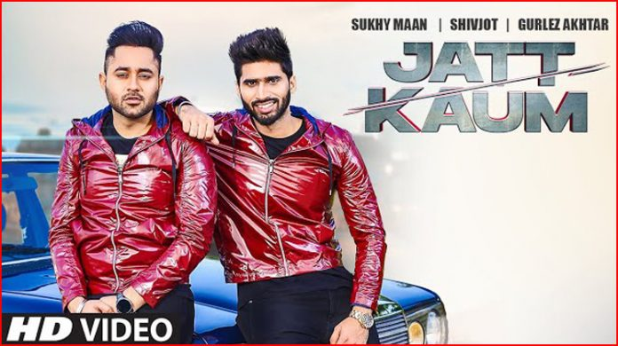 Jatt Kaum Lyrics - Shivjot