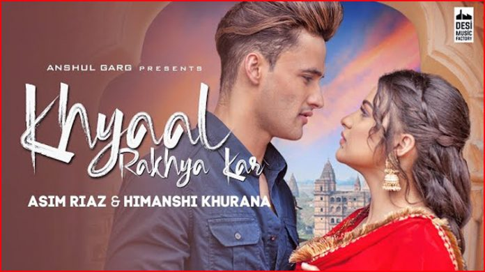 Khayal Rakheya Kar Lyrics - Preetinder