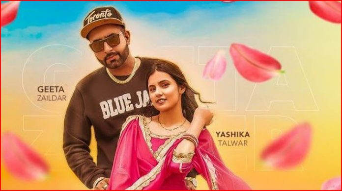 Matching Lyrics - Geeta zaildar
