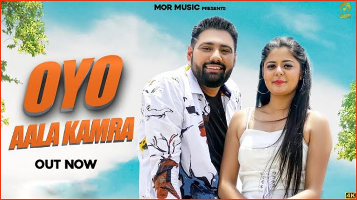 Oyo Aala Kamra Lyrics - Amit Saini Rohtakiya