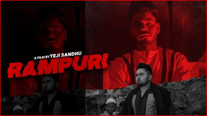 Rampuri Lyrics - Nav Dolorain