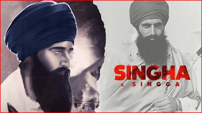 Singha Lyrics - Singga