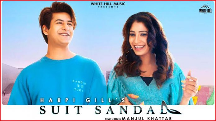 Suit Sandal Lyrics - Harpi Gill