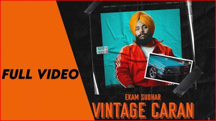 Vintage Caran Lyrics - Ekam Sudhar