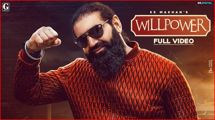 Willpower Lyrics - Ks Makhan