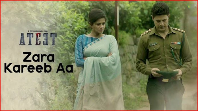 Zara Kareeb Aa Lyrics - Sonu Nigam