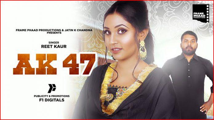 AK 47 Lyrics - Reet Kaur