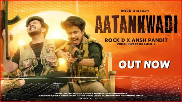 Aatankwadi Lyrics - Rock D