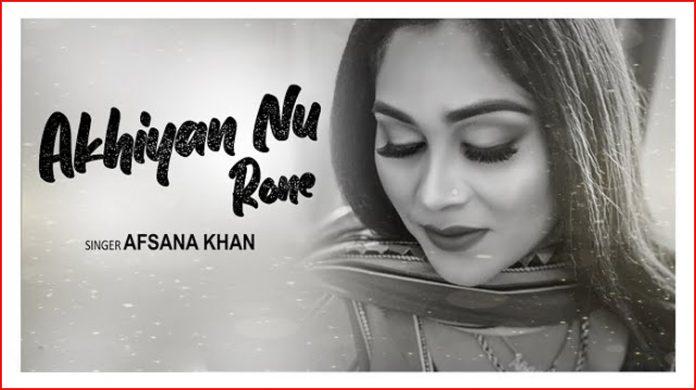 Akhiyan Nu Rone Lyrics - Afsana Khan