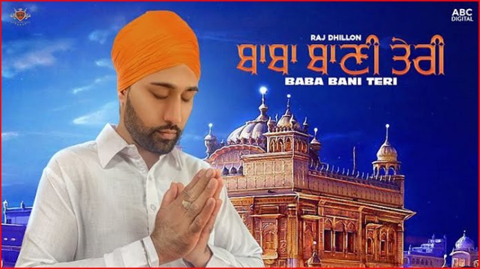 Baba Bani Teri Lyrics - Raj Dhillon