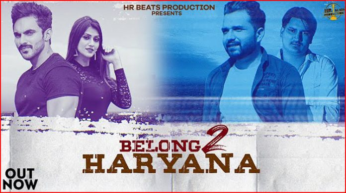 Belong 2 Haryana Lyrics - Amit Saini Rohtakiya