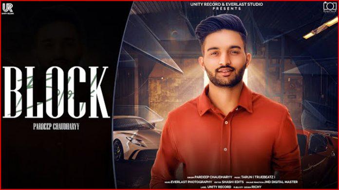 Block Lyrics - Pardeep Chaudhary