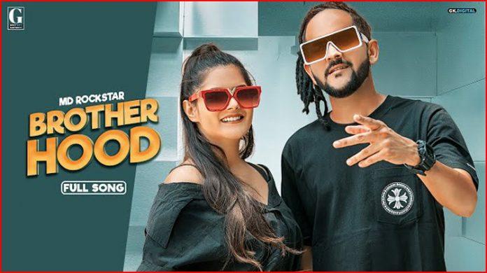 Brotherhood Lyrics - MD Desi Rockstar
