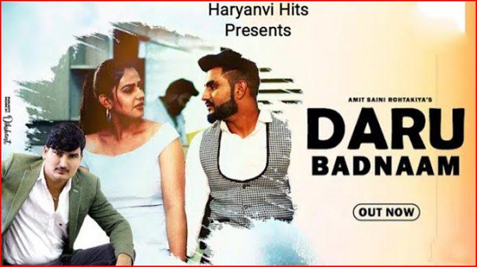 Daru Badnaam Lyrics - Amit Saini Rohtakiya