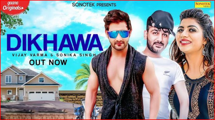 Dikhawa Lyrics - Mohit Sharma
