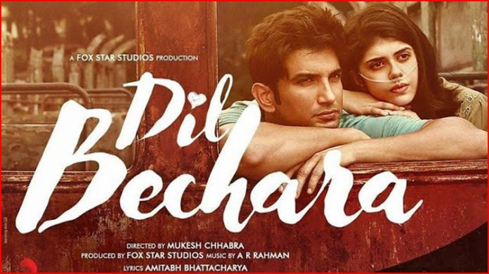 Dil Bechara Movie Songs Lyrics