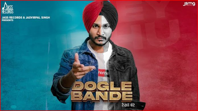 Dogle Bande Lyrics - Honey Sidhu