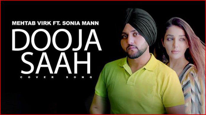 Dooja Saah Cover Lyrics - Mehtab Virk