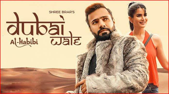 Dubai Wale Lyrics - Shree Brar