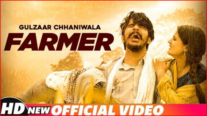Farmer Lyrics - Gulzaar Chhaniwala