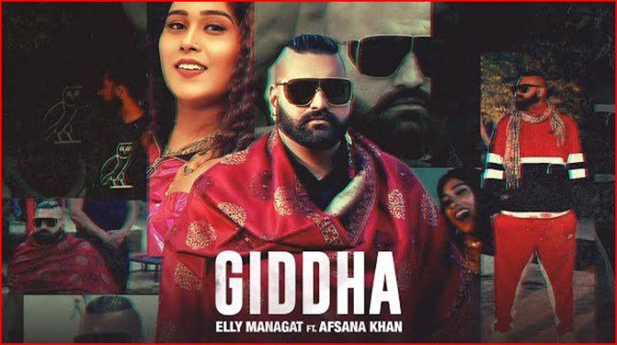 Giddha Lyrics - Elly Mangat