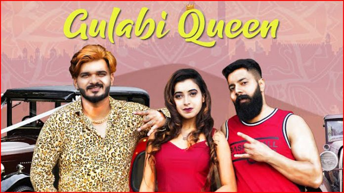 Gulabi Queen Lyrics - Eshan Bhati