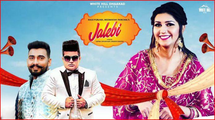 Jalebi Lyrics - Raju punjabi