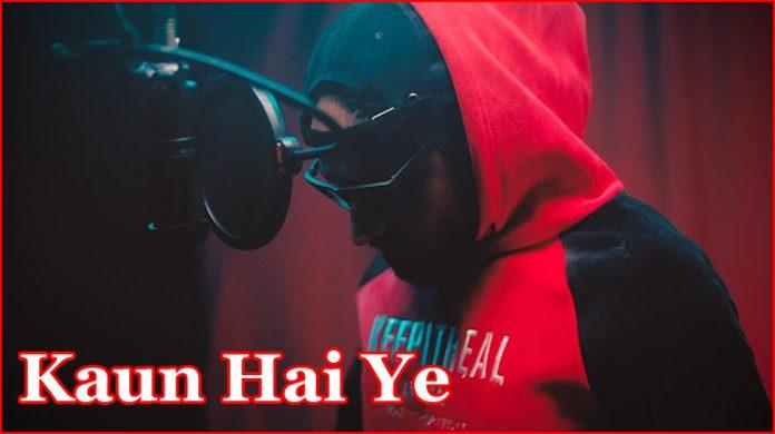 Kaun Hai Ye Lyrics - Emiway Bantai
