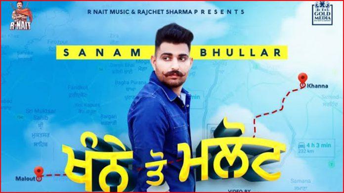 Khanne Tau Malout Lyrics - Sanam Bhullar