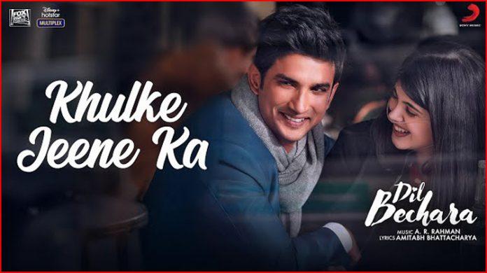 Khulke Jeene Ka Lyrics - Arijit Singh