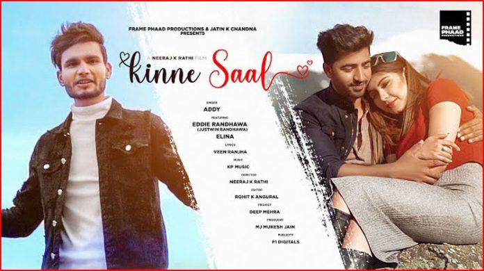 Kinne Saal Lyrics - Addy