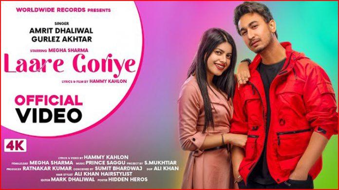 Laare Goriye Lyrics - Amrit Dhaliwal