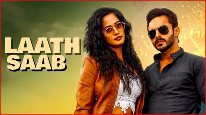 Laath Saab Lyrics - Raj Mawer