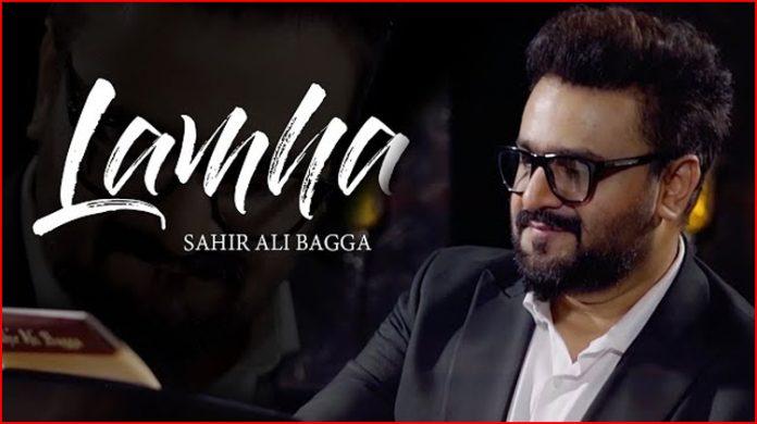 Lamha Lyrics - Sahir Ali Bagga