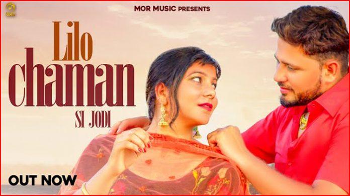 Lilo Chaman Si Jodi Lyrics - Krishan Dhundwa