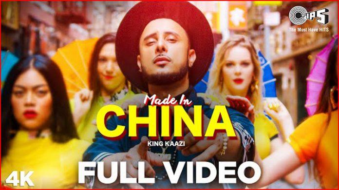 Made In China Lyrics - King Kaazi