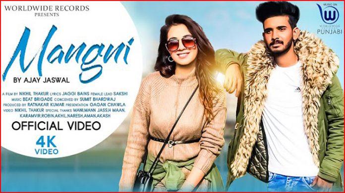 Mangni Lyrics - Ajay Jaswal