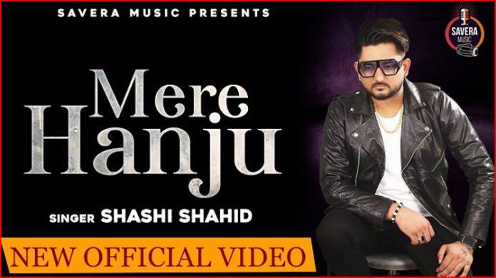 Mere Hanju Lyrics - Shashi Shahid