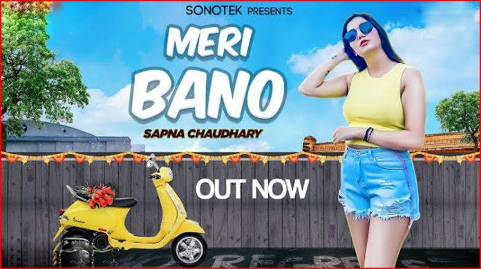 Meri Bano Lyrics - Dev Kumar Deva